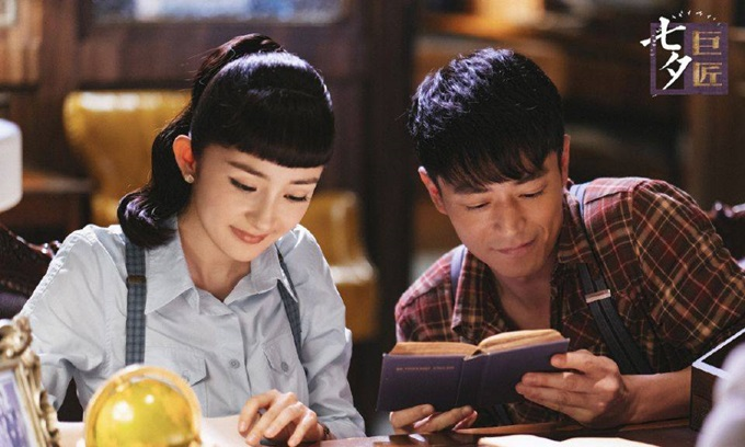 Cự tượng đánh dấu lần thứ ba Dương Mịch và Hoắc Kiến Hoa đóng chung, sau phim truyền hình Tiên kiếm kỳ hiệp truyện 3 và phim điện ảnh