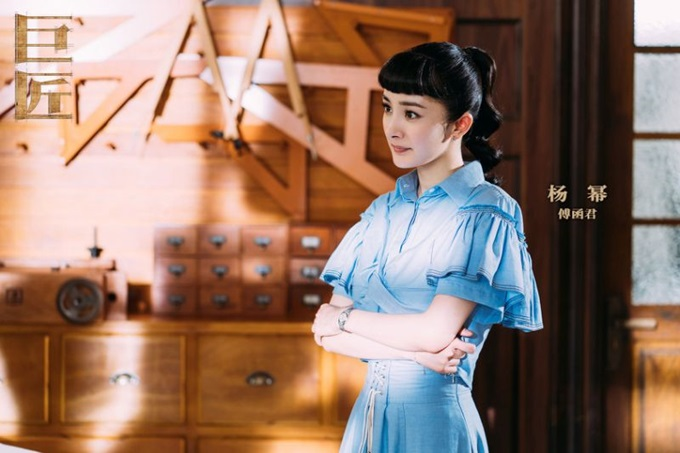 Dương Mịch hóa thân thành một nữ kiến trúc sư trẻ tuổi tài năng. Cô xuất hiện trong phim với nhiều bộ cánh thời thượng thập niên 1920 và càng trẻ trung hơn nhờ kiểu tóc mái bằng. Nhiều năm qua, Dương Mịch được ví như nữ hoàng rating của màn ảnh xứ Trung, bảo chứng sức hút cho nhiều series. Ngay cả phim Phù Dao hoàng hậu bị chê dở năm ngoái cũng tạo làn sóng yêu thích nhờ sự góp mặt của Dương Mịch.