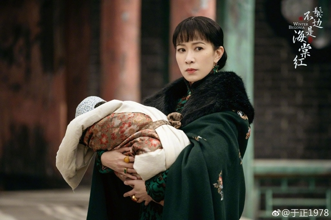 Xa Thi Mạn lần đầu thử sức với hình ảnh người phụ nữ gốc miền Bắc Trung Quốc, là con người của gia đình, hào sảng và sắc sảo.
