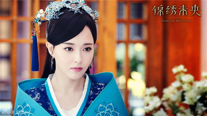 Đường Yên trong phim cổ trang Cẩm tú vị ương.