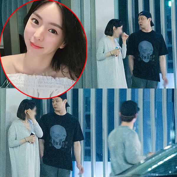 Yoo Chun và Hwang Hana thời còn hẹn hò. Cặp đôi yêu nhau khoảng 2 năm, chia tay nhau vào 2018 dù trước đó đã đính hôn. Sau khi chia tay, họ vẫn gặp nhau để dùng ma túy.