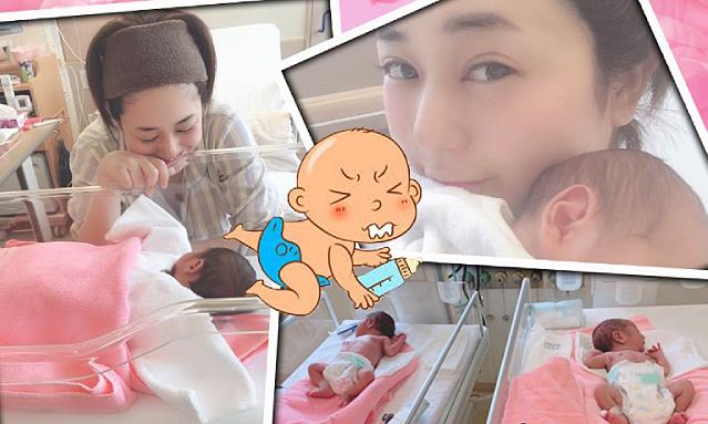 Sao phim sex Aoi Sora hạnh phúc bên hai thiên thần nhỏ vừa chào đời