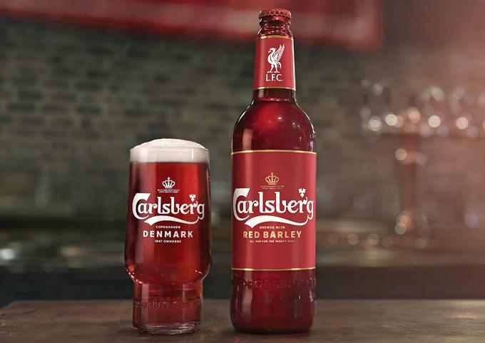 Bia đỏ Red Barley thuộc dòng pilsner.
