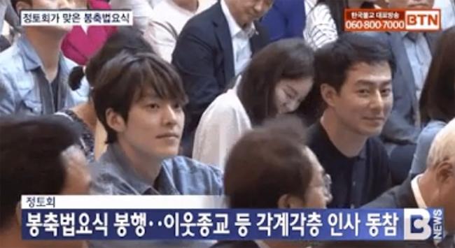 Kim Woo Bin và Jo In Sung tại sự kiện hôm 14/5.