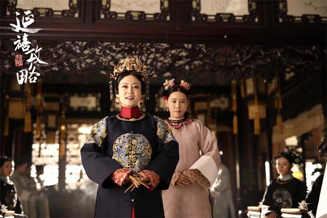Thi Dư Phi đóng vai tì nữ của Cao Quý Phi trong Diên Hy Công Lược.