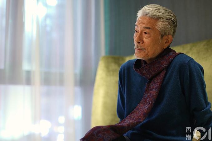 Ngôi sao Nhật Bản Yasuaki Kurata.
