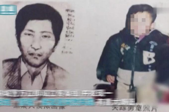 Phác họa chân dung gười đàn ông bị buộc tội giết bố mẹ rồi bắt cóc bé trai một tuổi. Ảnh: Weibo.