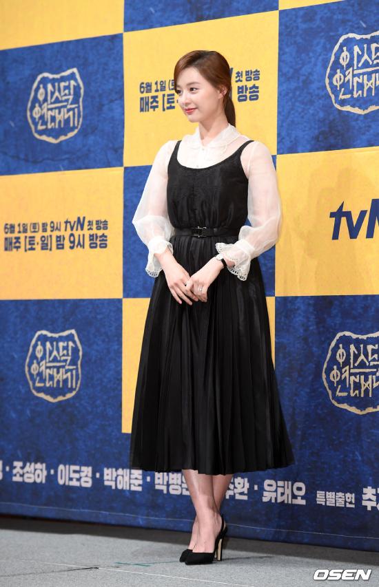 Kim Ji Won từng có vai diễn rất thành công trong Hậu duệ mặt trời đóng chung với Song Joong Ki. Arthdal Chronicles là lần thứ hai họ hợp tác với nhau. Arthdal Chronicles là dự án lớn của màn ảnh nhỏ Hàn Quốc trong năm nay, đã được hệ thống Netflix mua bản quyền trình chiếu ở nhiều quốc gia. Phim được đầu tư 40 tỷ won (hơn 783 tỷ đồng) và dự kiến ra mắt tháng 6 tới tại Hàn Quốc.