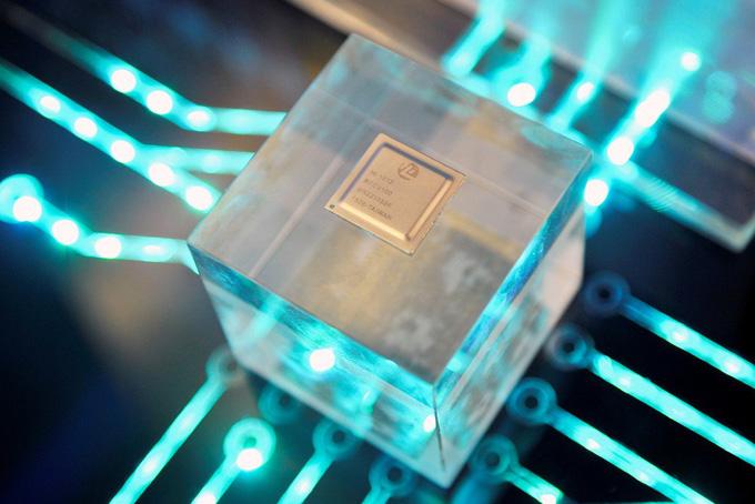 Chip do Huawei sản xuất. Ảnh: SCMP.
