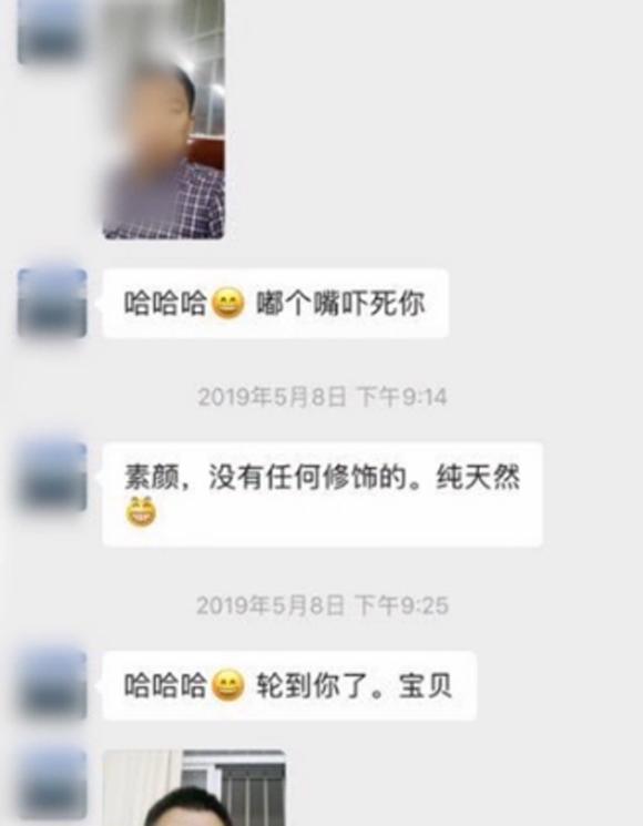 Đoạn chat của thầy giáo Trung Quốc gợi ý nữ sinh quan hệ tình dục hồi đầu tháng 5. Ảnh: Weibo.