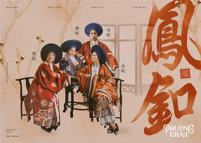Bốn phi tần tranh giành sủng ái của vua Thiệu Trị (từ trái qua): Quý phi (Hồng Đào), Thục phi (Kiều Trinh), Lệnh phi (Hồng Vân) và Lương phi (Vân Trang).