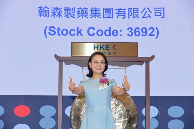 Cựu giáo viên hóa trở thành nữ tỷ phú tự thân giàu nhất châu Á sau IPO