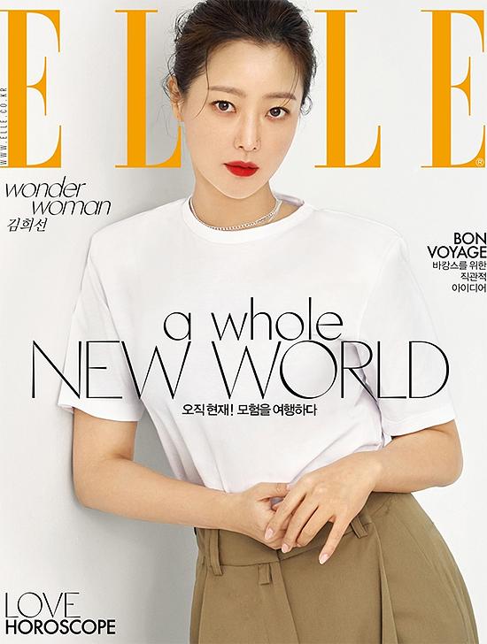 Để chào mừng tuổi mới, mỹ nhân Hàn xuất hiện trên tạp chí Elle số tháng 7 với vẻ đẹp phóng khoáng, thanh lịch.