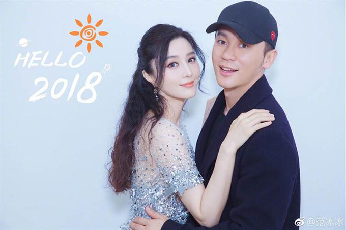 Phạm Băng Băng và Lý Thần công bố tin chia tay tối 27/6.