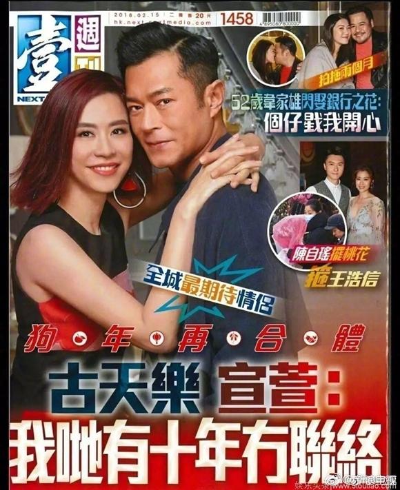 Cặp đôi tình tứ khi chụp chung bìa tạp chí.