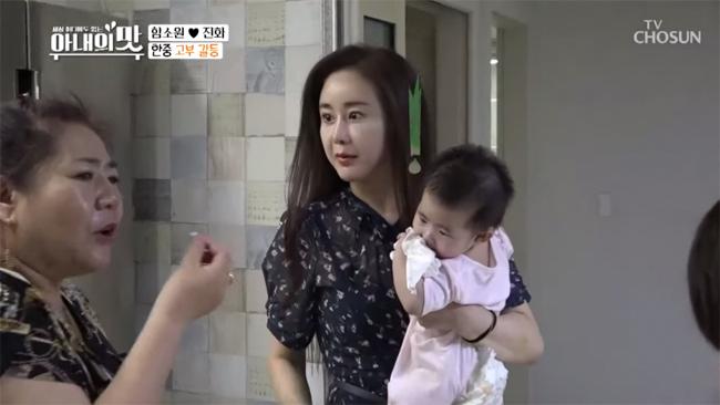 Ham So Won hoảng hốt khi mẹ chồng nhai cơm đút cho em bé.