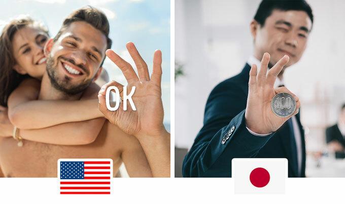 Ký hiệu OK (ngón trỏ và cái chụm lại)Ở Mỹ, ký hiệu có nghĩa là được, tốt. Ở Nhật, nó lại có nghĩa là tiền. Nhưng khi tới Brazil, bạn không nên dùng vì đây là cử chỉ thô lỗ. Một chính khách Mỹtừng nhận được những tiếng la ó từ đám đông trong lần ghé thăm nước này với lý do vô tình dùng ký hiệu này.