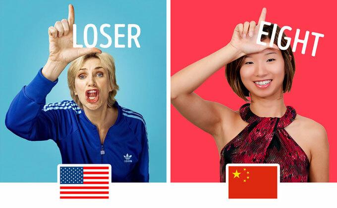 Ký hiệu chữ L (ngón trỏ và ngón cái giơ thẳng, các ngón khác nắm lại)Ở Mỹ, ký hiệu này có nghĩa là loser, là kẻ bại trận, với ý nghĩa chế nhạo. Còn ở Trung Quốc, đây là ký hiệu số 8, sử dụng nhiều khi mặc cả, mua bán ở chợ.