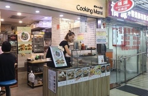 Cửa hàng đồ ăn của Lý Vũ Dương.