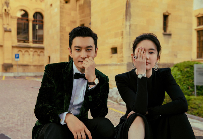 13 năm sau ngày đóng phim chung, cả hai đã đều là những ngôi sao lớn trong sự nghiệp. Huỳnh Hiểu Minh đã kết hôn với Angelababy, trong khi Lưu Diệc Phi sau khi kết thúc mối tình với ngôi sao Hàn Song Seung Hun hiện có tin đồn yêu người khác.