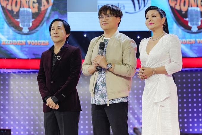 Tập 4 chương trình Giọng ải giọng ai có sự góp mặt của hai khách mời là nghệ sĩ cải lương Kim Tử Long và Ngọc Huyền. MC Đại Nghĩa dẫn dắt show này.