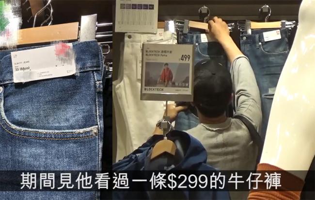 Lưu Khải Uy đi mua đồ cho bản thân.