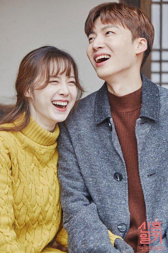 Nàng cỏ Goo Hye Sun và Ahn Jae Hyun.