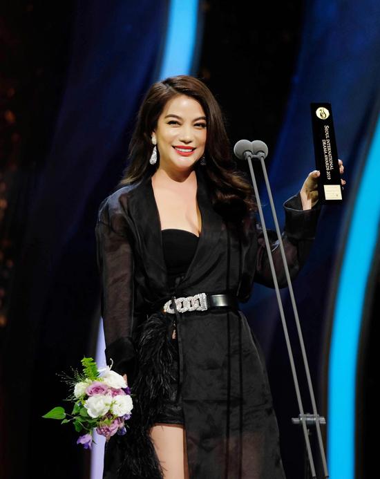 Tại hoạt động chính của lễ trao giải, Trương Ngọc Ánh đã được xướng tên trong hạng mục