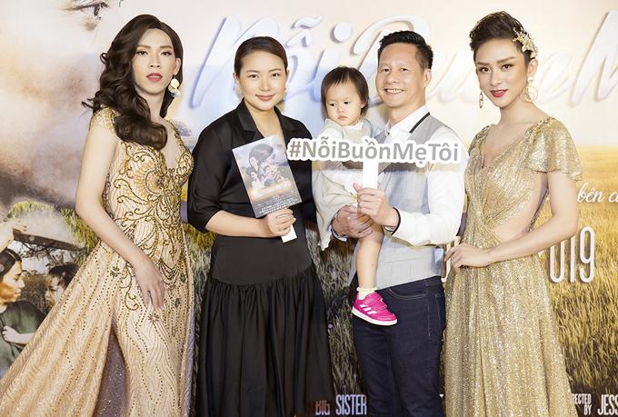 Gia đình Phan Như Thảo ủng hộ Hoài Sơn và Hồng Bảo Bảo làm phim ca nhạc Nỗi buồn mẹ tôi.