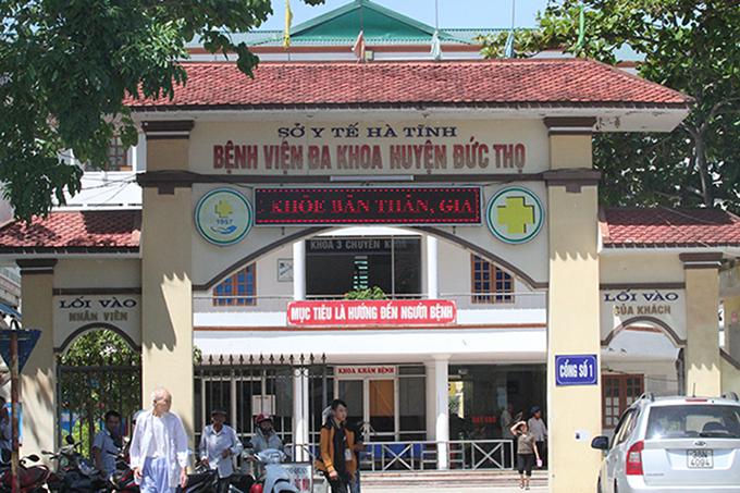 Bệnh viện Đa khoa huyện Đức Thọ. Ảnh: Hùng Lê