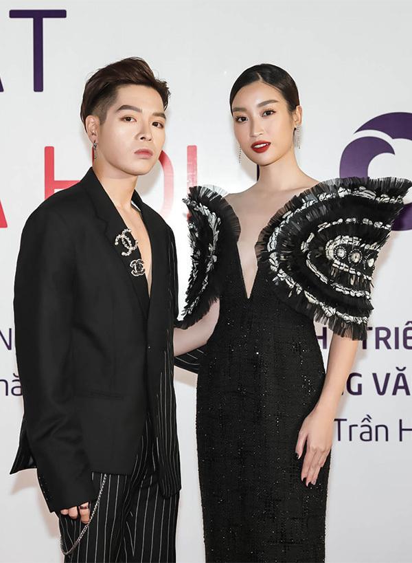 Hoa hậu Việt Nam 2016 Đỗ Mỹ Linh chọn đầm của nhà thiết kế Công Trí, hội ngộ ca sĩ Đức Phúc trên thảm đỏ.