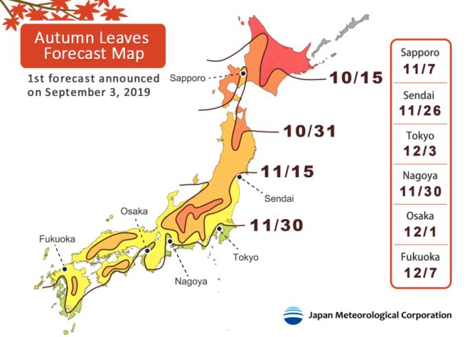 Dự báo lá vàng lá đỏ Nhật Bản 2019.Ảnh Japantimes