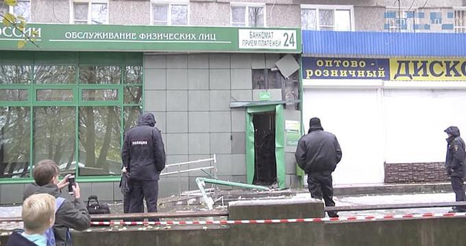 Khu vực cây rút tiền bị nổ ở thành phố Cherepovets, Nga. Ảnh: East2west News.