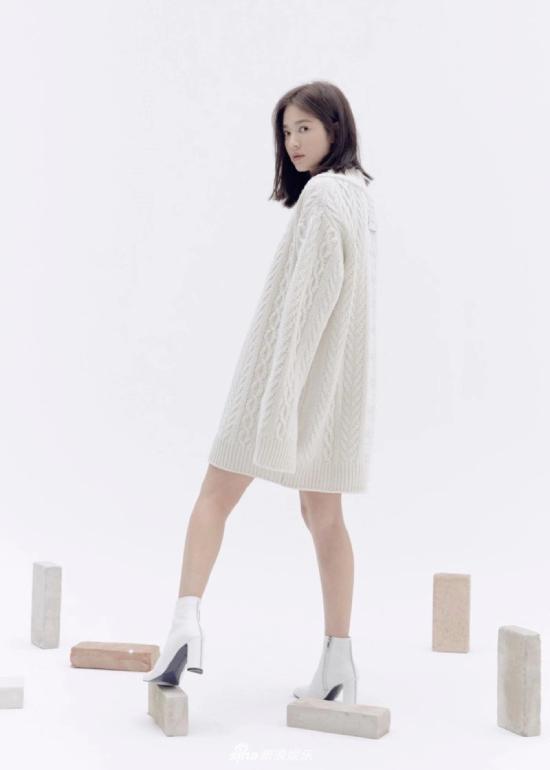Song Hye Kyo kín cổng cao tường - 11