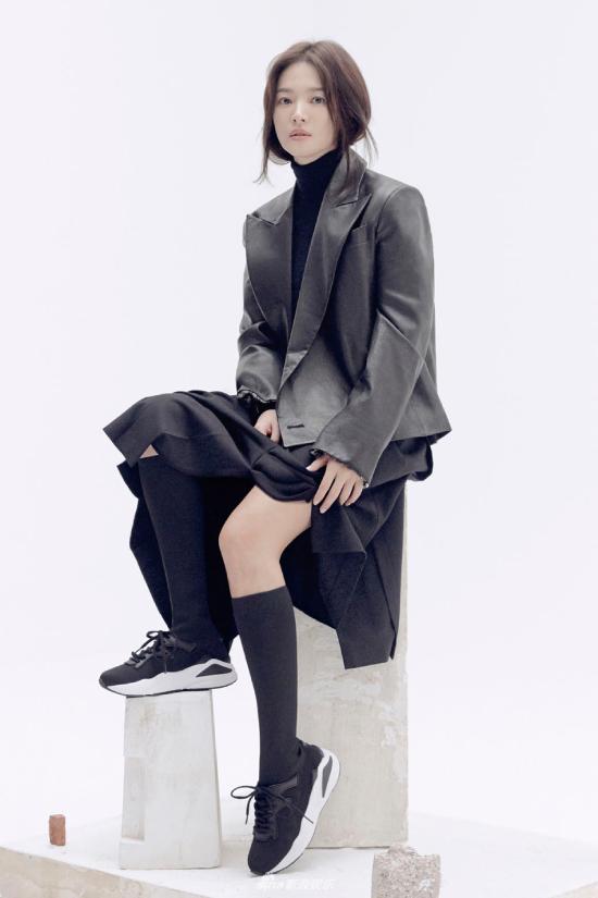 Song Hye Kyo kín cổng cao tường - 3