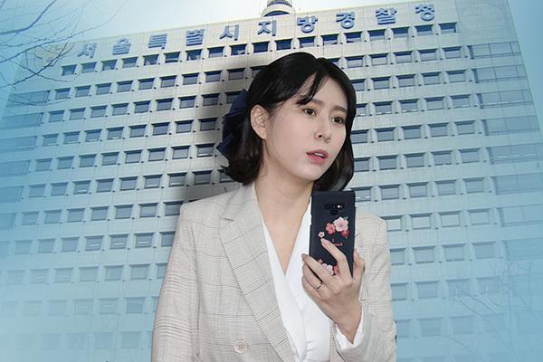 Diễn viên, người mẫu Yoon Ji Oh đang bị truy nã.