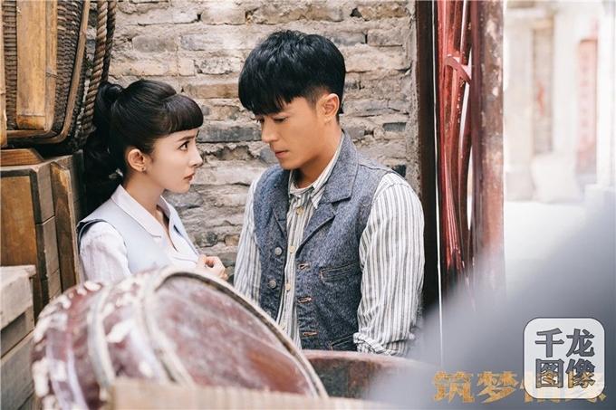 Trong Trúc mộng kỳ duyên, Dương Mịch và Hoắc Kiến Hoa vào vai cặp đôi yêu nhau nhưng có mối thù thảm sát của thế hệ trước.