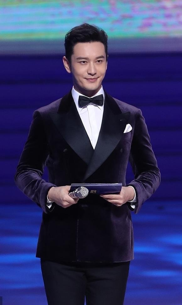 Huỳnh Hiểu Minh lần đầu đảm nhận vai trò MC của sự kiện.
