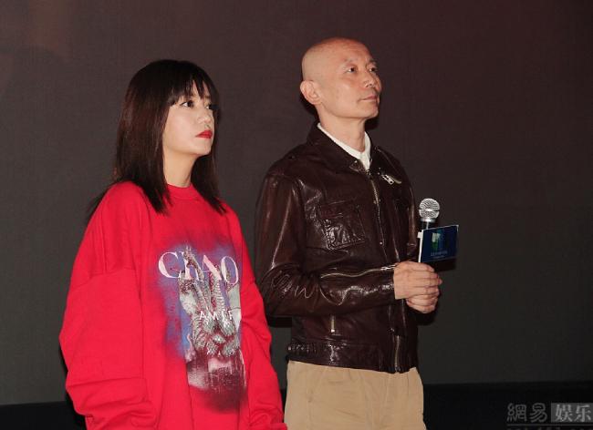 Triệu Vy sánh vai Cát Ưu trong buổi ra mắt phim.