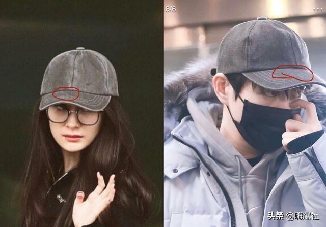 Cặp đôi đội mũ giống nhau.