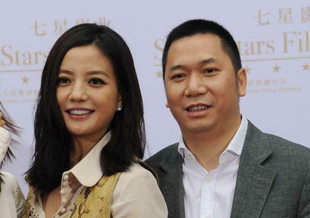 Vợ chồng Triệu Vy.