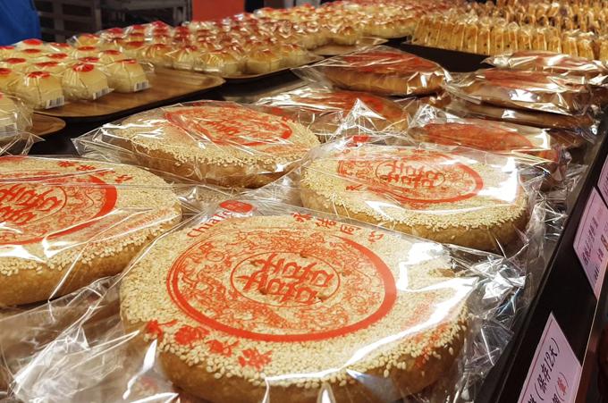 Chiate có tên tiếng Hán là Giai Đức, được mở cửa từ năm 1975 tại Đài Bắc. Đến nay, đây vẫn là 1 trong 2 thương hiệu bánh dứa được yêu thích nhất ở Đài Loan.