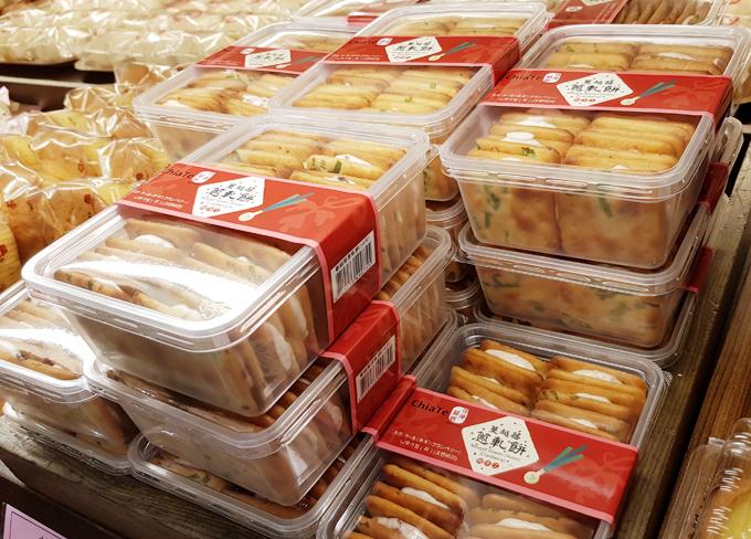 Ngoài bánh dứa, Chiate còn nổi tiếng với bánh hành truyền thống. Lớp bánh quy bên ngoài được giảm ngọt, phần nhân bên trong thơm mùi hành, phô mai. Tất cả các loại bánh ở Chiate đều được làm tươi tại chỗ nên mùi vị rất thơm ngon nhưng có thời hạn sử dụng khá hạn chế.