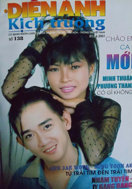 Phương Thanh có mối quan hệ thân thiết với cố ca sĩ Minh Thuận. Hai người từng nhiều lần lên bìa các tạp chí.