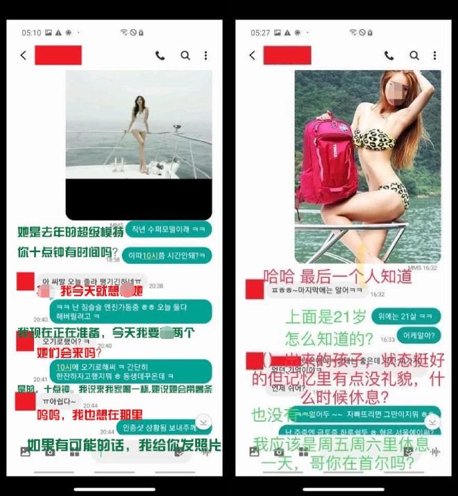 Rất nhiều tin nhắn giữa Joo Jin Mo và người được cho là Jang Dong Gun.