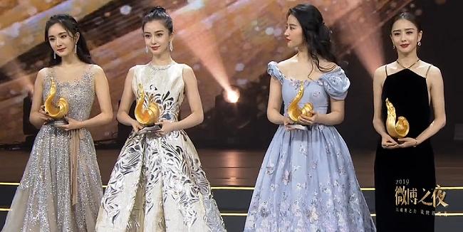 Giữa dàn tứ mỹ nhân Dương Mịch, Angelababy, Đồng Lệ Á, Lưu Diệc Phi bị đánh giá là mập nhất, nhất là phần bắp tay và gương mặt.