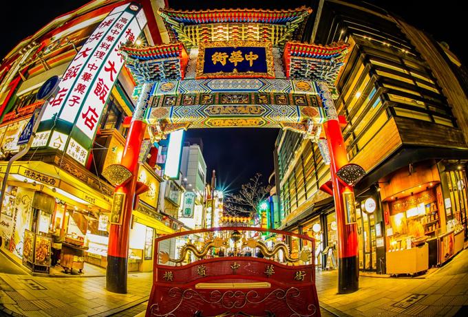 5 điểm đến châu Á lạ mà quen dịp Tết 2020  - 1