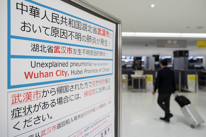 Một số sân bay từ chối nhập cảnh cho du khách từ Vũ Hán (Hồ Bắc, Trung Quốc).