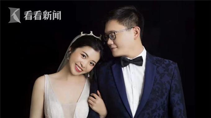 Ảnh cưới của cặp vợ chồng.