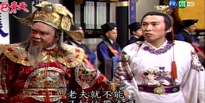 Nữu Thừa Trạch (phải) trong phim Bao Thanh Thiên.